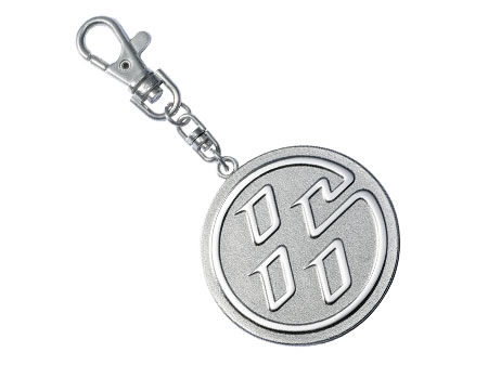 TRD / 86 Key Chain