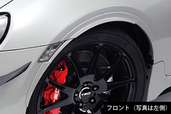 TRD Fender Extensions for Toyota FT86 / Scion FRS