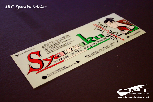 ARC Syaraku Sticker