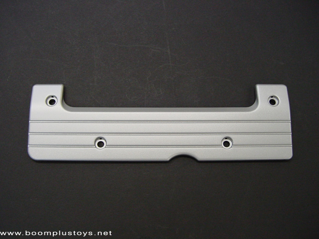 JDM Honda Accord Euro-R / Acura TSX (CL7) K20 Valve Cover Plate