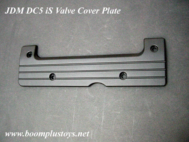 JDM Honda Integra / Acura RSX (DC5) Type-iS Valve Cover Plate
