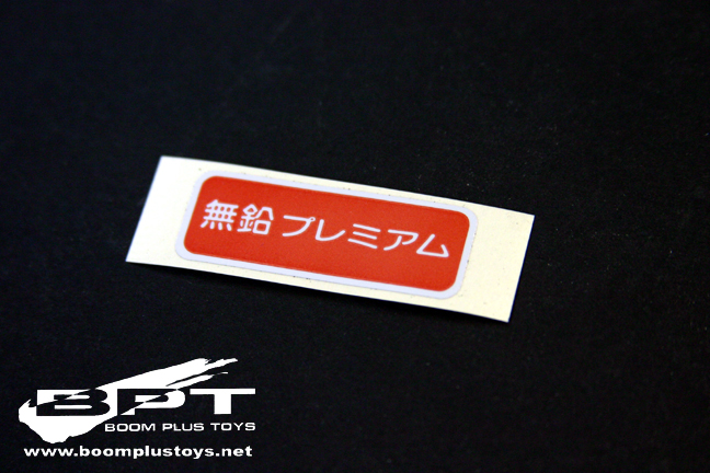 JDM Fuel Lid Inner Sticker