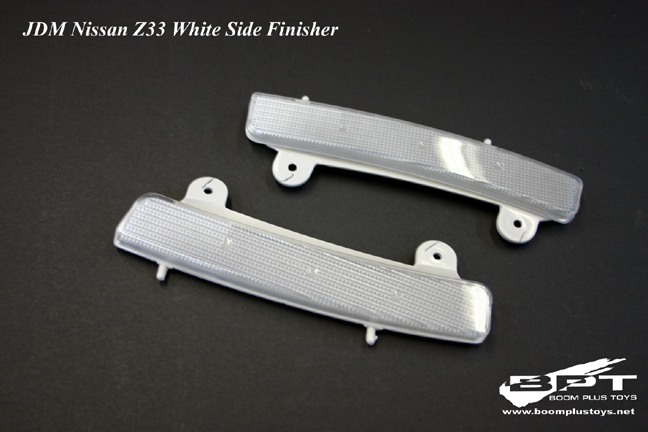 JDM Nissan Fairlady Z33 / 350Z White Side Finisher