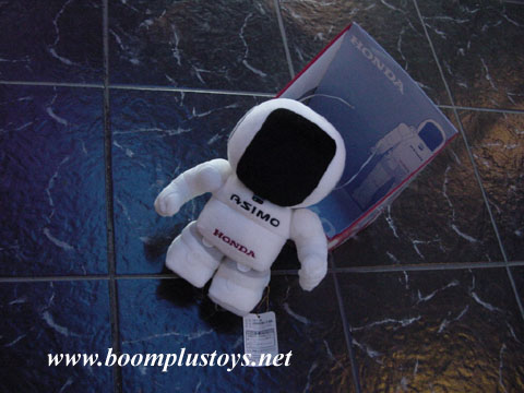 Honda Asimo Doll / Stuffed Animal (Medium)