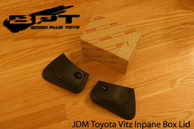 JDM Toyota Vitz / Yaris NCP91 ISO Panel Box